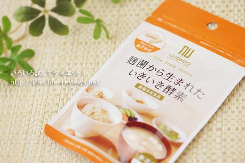 漢方専門店の薬日本堂が提案!麹菌から生まれたいきいき酵素