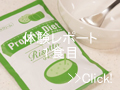 DHCプロテインダイエットリゾット体験談 1食目かぼちゃクリーム