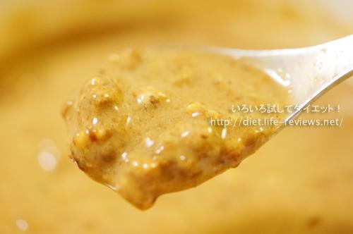 DHCプロテインダイエットリゾット体験談スパイシーカレー:食べてみた感想
