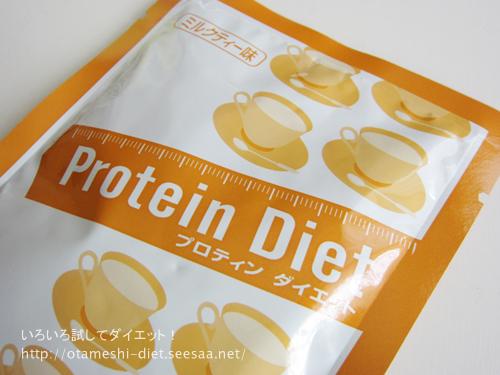 DHCプロテインダイエット体験談 5食目ミルクティー味