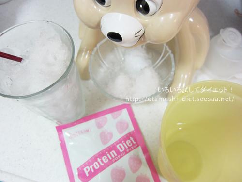 DHCプロテインダイエット体験談 6食目いちごミルク味