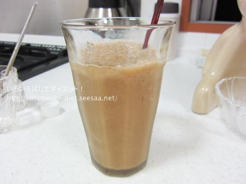 DHCプロテインダイエット体験談 13食目コーヒー牛乳味アレンジ