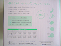IMG_5419.jpg