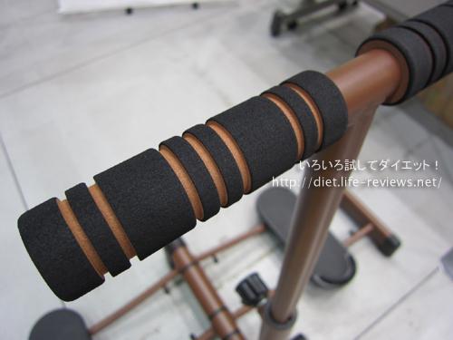 レッグマジックXのベルメゾン限定オリジナルカラー ブラウンのハンドル部分